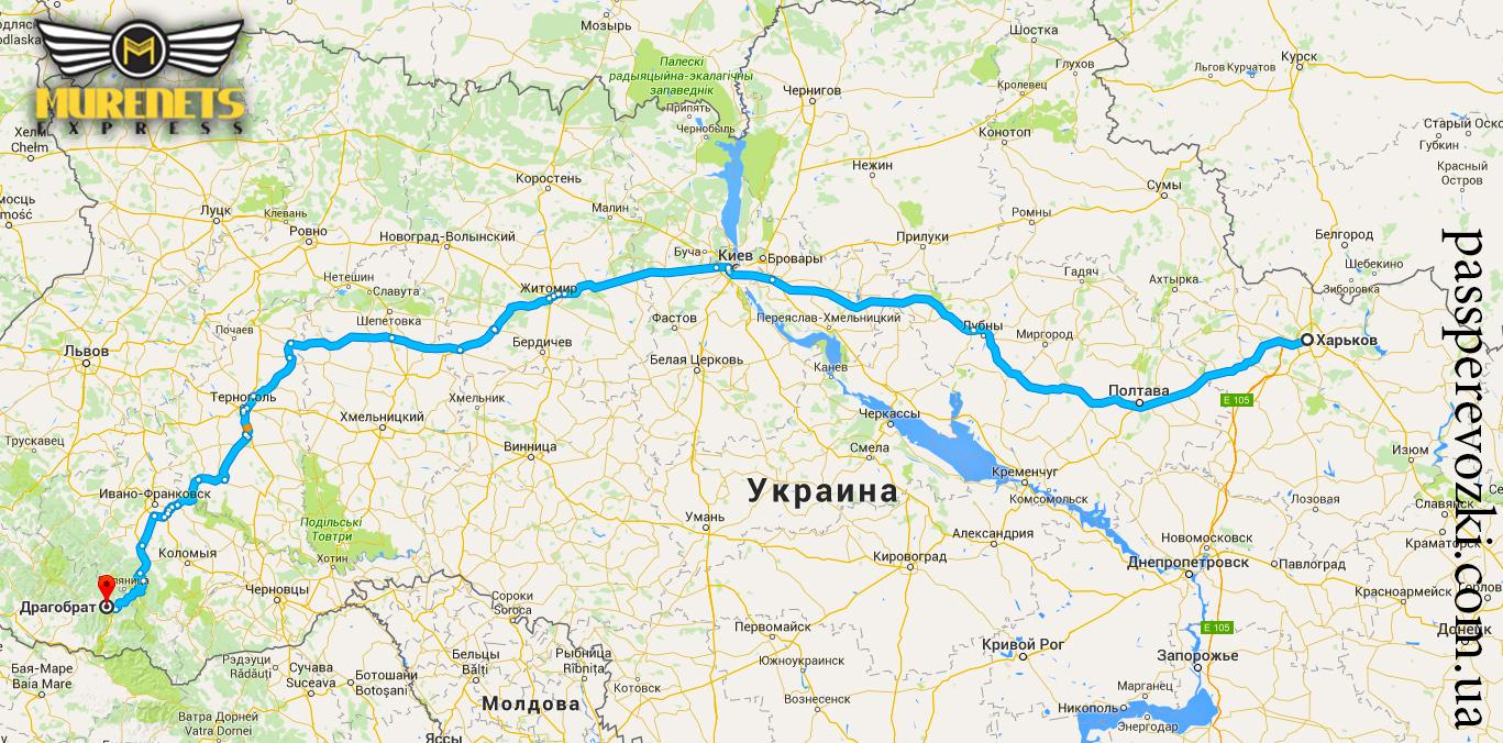 Харьков Драгобрат