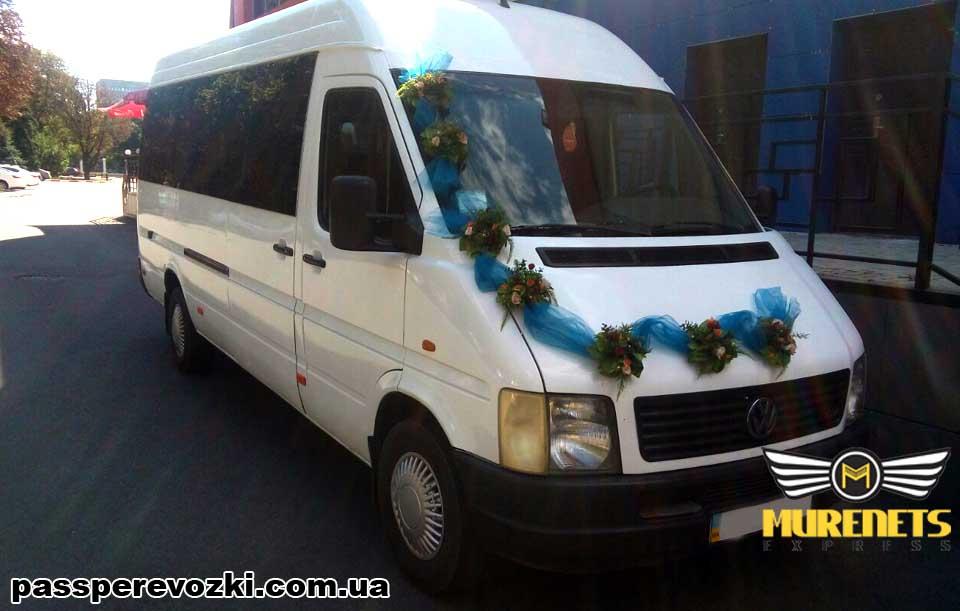 микроавтобус на свадьбу