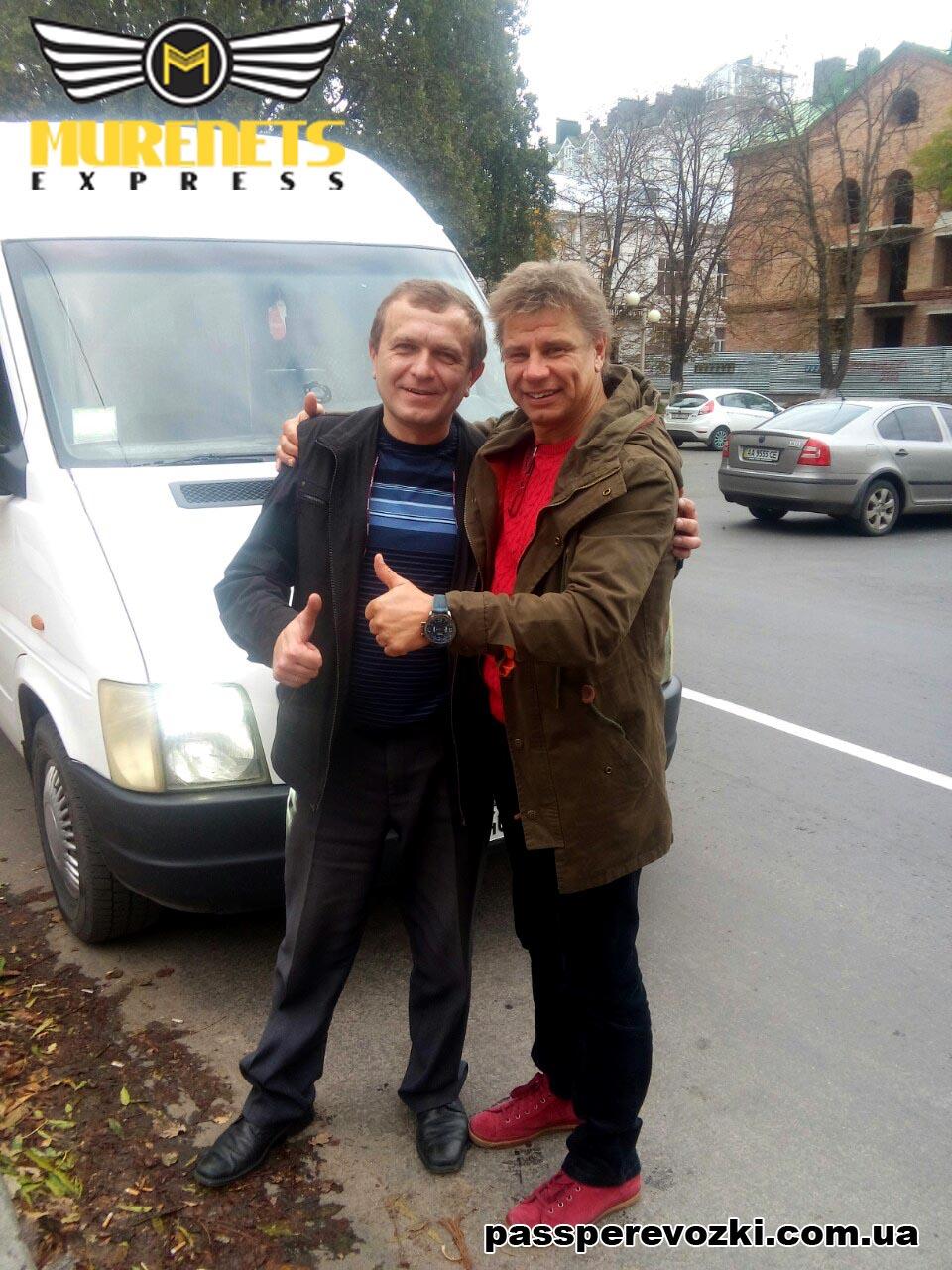 Солист группы с нашим водителем Сергеем