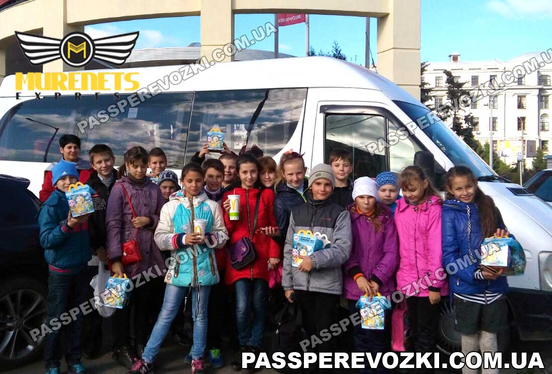 Перевозка детей в Харькове