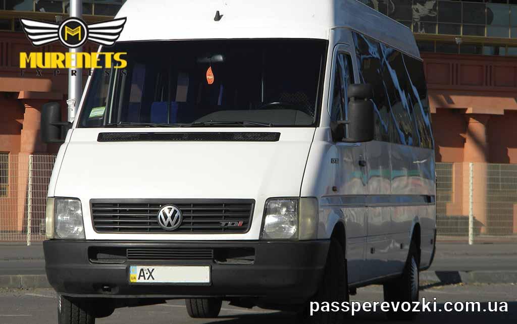 Аренда микроавтобуса vw