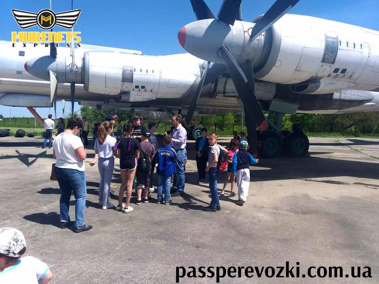 дети на экскурсии в Полтаве